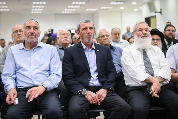 Партия «Еврейский дом» фото
