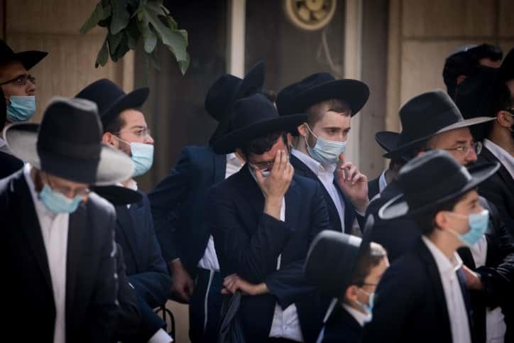 Ультраортодоксы Израиль фото