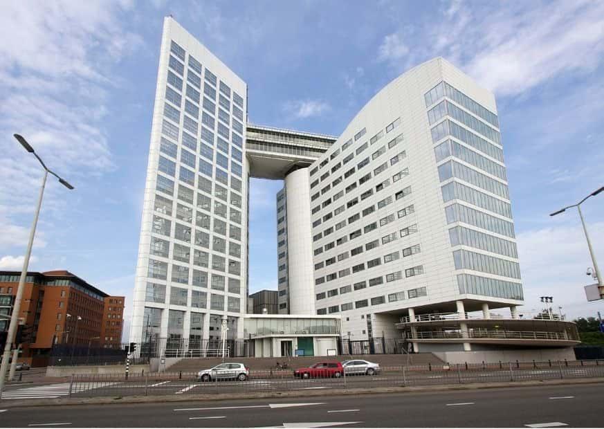 Международный уголовный суд МУС фото