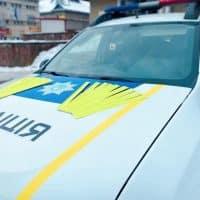 Полиция Украины фото