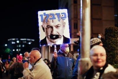 Противники Нетаниягу требуют принять закон о запрете ему занимать пост премьер-министра