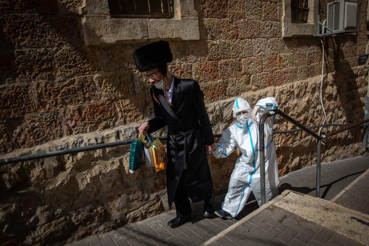 Пурим в Иерусалиме фото