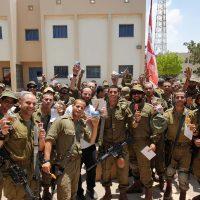 Яхад поздравляет солдат ЦАХАЛа