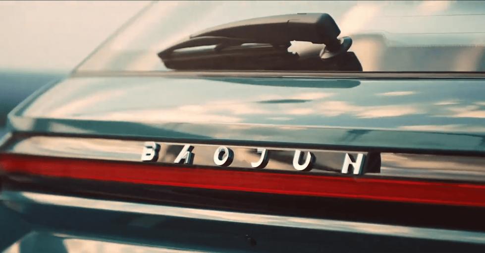 Автомобиль BAOJUN картинка