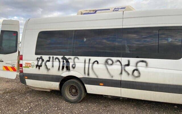 Акт вандализма в Кафр-Касеме фото