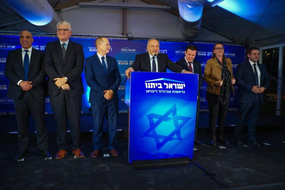 Лидер и депутаты НДИ фото