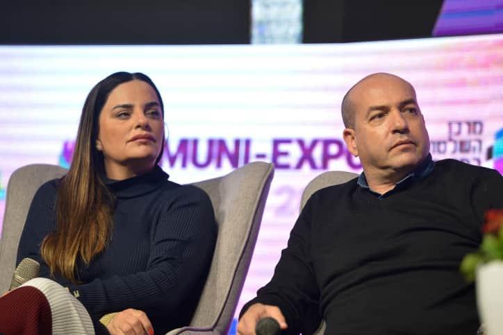 Офира Асаяг и Эяль Беркович фото