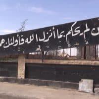 ИГИЛ фото