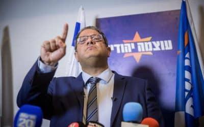Бен-Гвир попал в громкий скандал из-за оскорблений в адрес депутата Объединенного списка