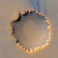 Кратер Виктория на Марсе фото