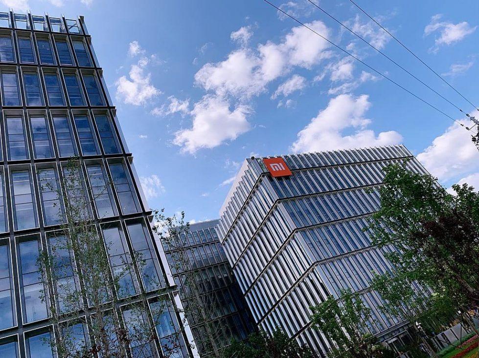Офис Xiaomi штабквартира фото