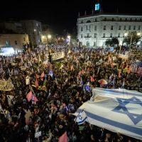 Протест у резиденции Нетаниягу фото