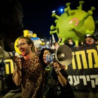 .Протесты против Нетаниягу фото