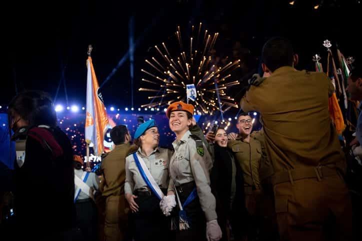 73-й День Независимости Израиля фото