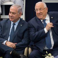 Биньямин Нетаниягу и Реувен Ривлин фото