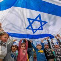 Дети с флагом Израиля фото