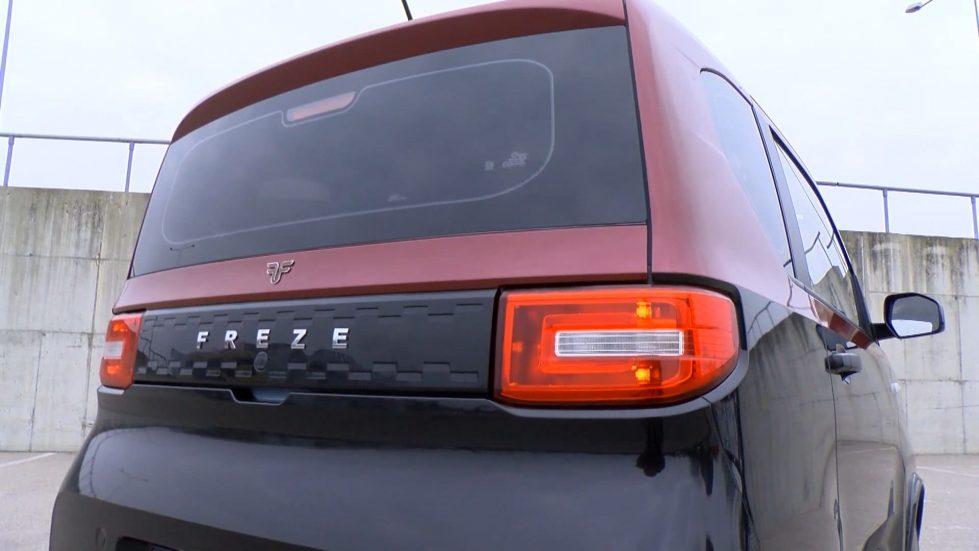 FreZe Nikrob авто