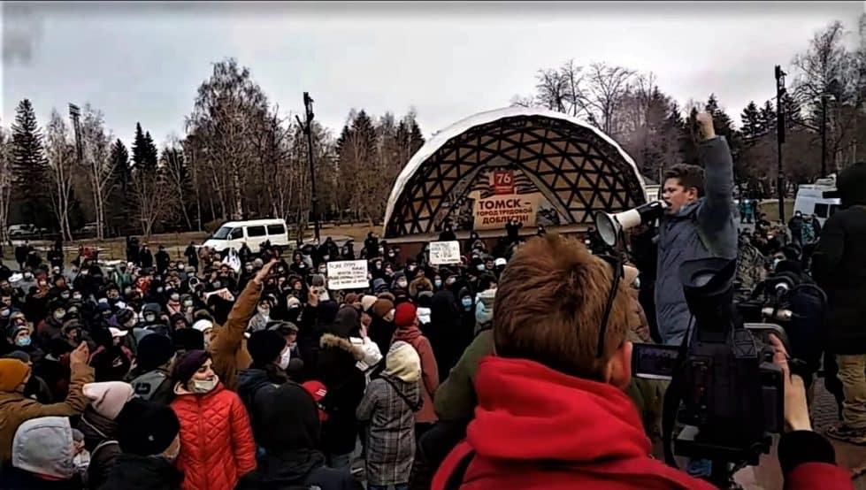 Митинг сторонников Навального фото