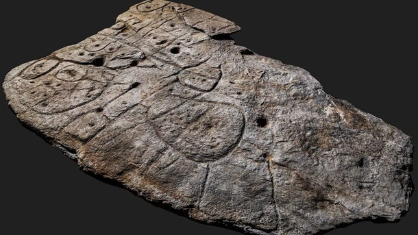 Самая древняя карта Европы фото