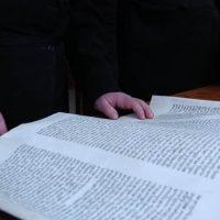 Трактат Мегила фото