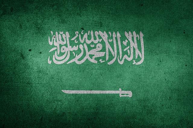 флаг Саудовская Аравия картинка