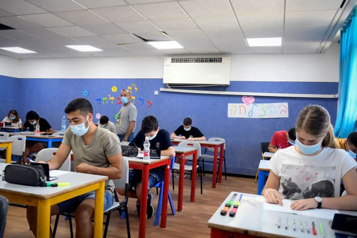 Учащиеся сдают багрут фото