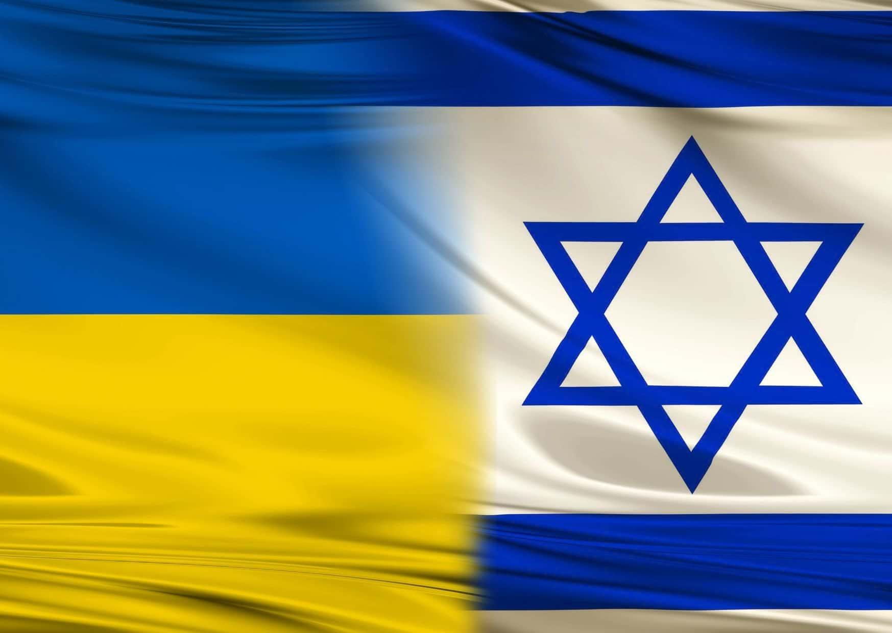 Израиль Украина флаги фото