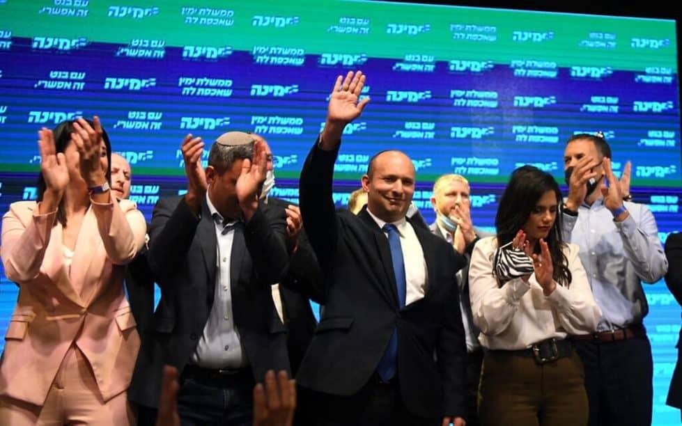 Нафтали Беннет и партия Ямина фото
