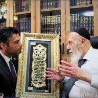Посол ОАЭ и духовный лидер ШАС фото
