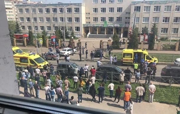 Стрельба в российской школе в Казани фото