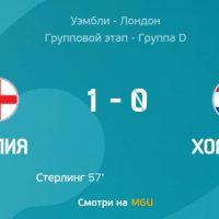 Англия - Хорватия 1-0 футбол Евро-2020 фото