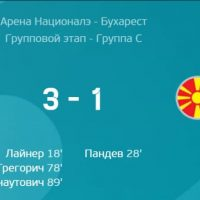 Австрия - Северная Македония 3-1