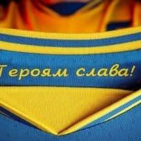 Дизайн футбольной формы сборной Украины фото