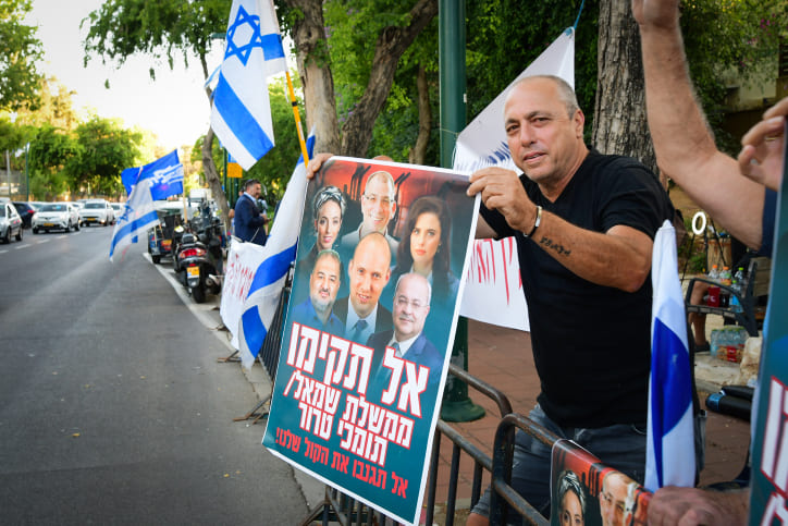 Рамат-Ган протесты фото