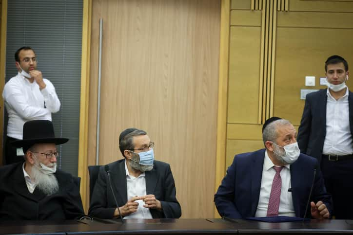 Лидеры ультраортодоксальных партий фото