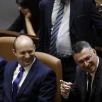 Новое правительство Израиля фото