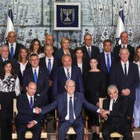 Правительство перемен и экс-президент Реувен Ривлин фото