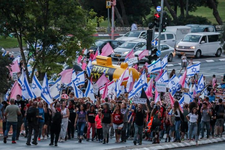 Прощальный протест против Нетаниягу фото