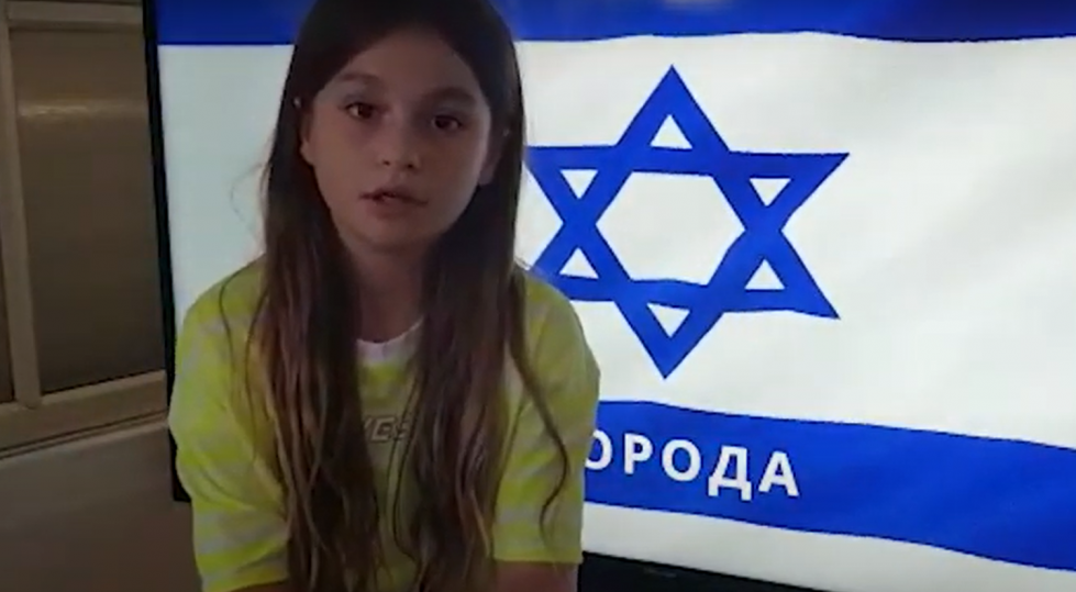 11- летняя журналиста Ева фото