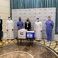 Сотрудничество Израиля с ОАЭ в сфере трансплантологии фото