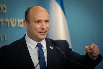 Беннет выступил на церемонии поминовения Ицхака Рабина