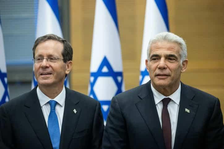 Ицхак Герцог и Яир Лапид фото