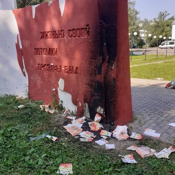 Пожар у памятника Победы фото