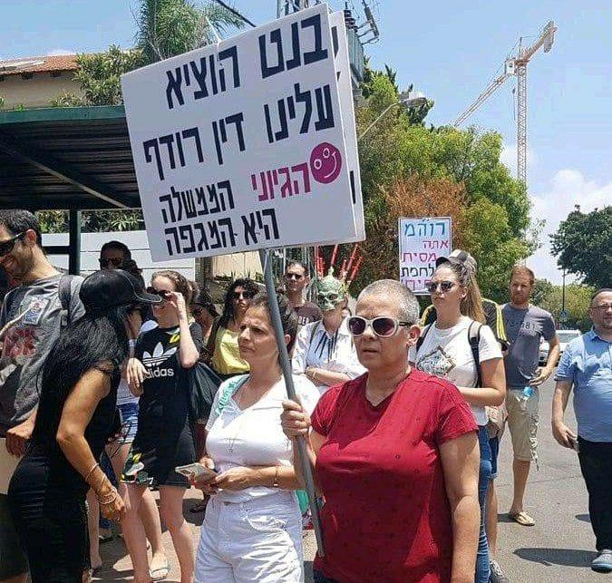 протест против вакцинации в Израиле фото