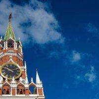 Россия Москва фото
