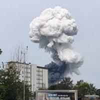 Взрыв на химпредприятии в Германии фото