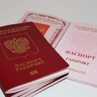 Паспорт России фото