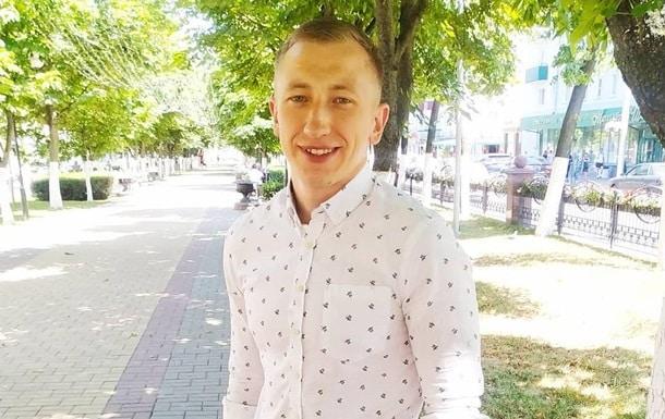 Белорусский активист Виталий Шишов фото