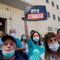 Протесты медиков в Израиле фото