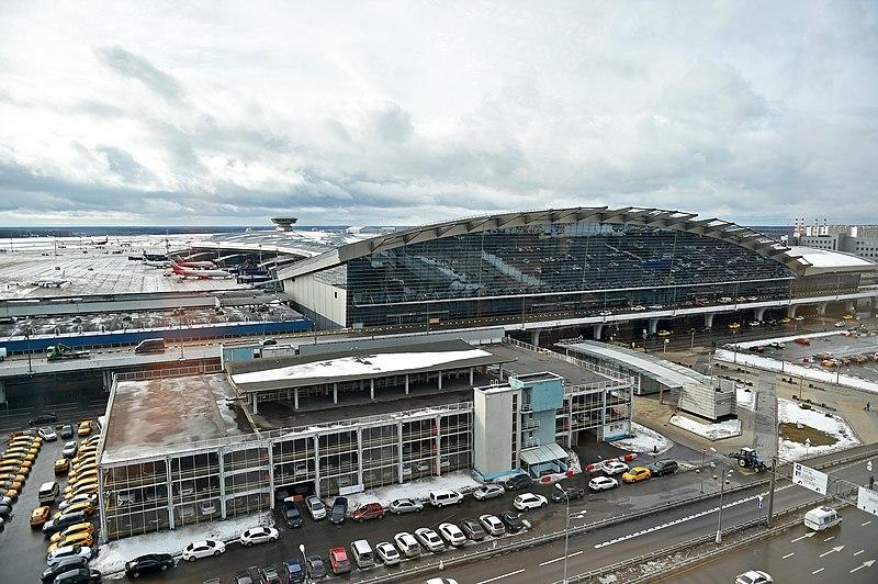 Аэропорт Внуково фото